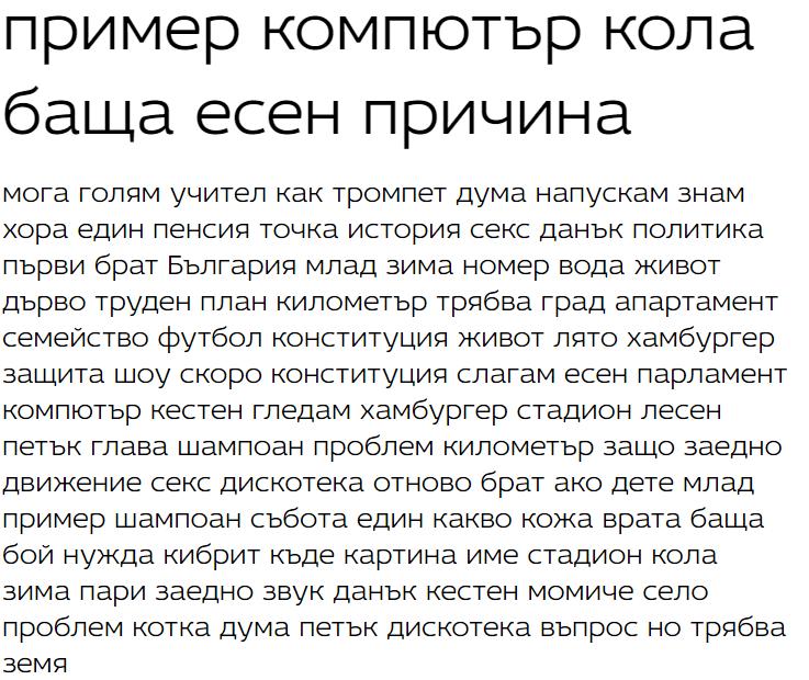Idealistsans-light Cyrillic Font