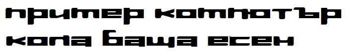 InavelTetka Cyr Cyrillic Font