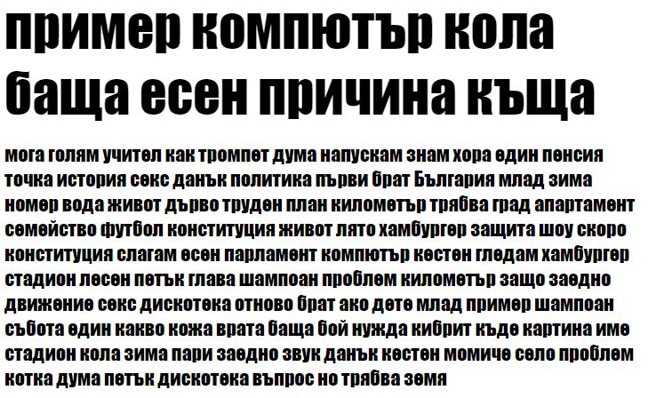 IRR3V3RSIBL3 Cyrillic Font