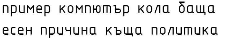 ISOCPEUR Cyrillic Font