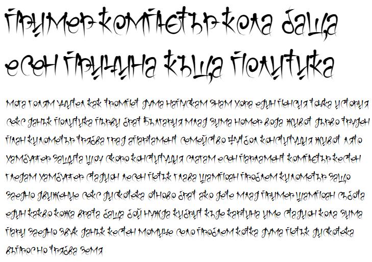 Keetano Gaijin Cyrillic Font