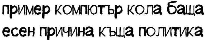 Kelly Script Cyrillic Font