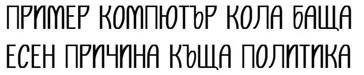 Komikaze Cyrillic Font