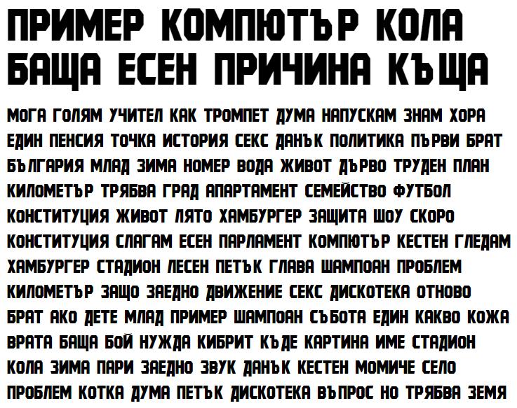 Kroftsmann Cyrillic Font