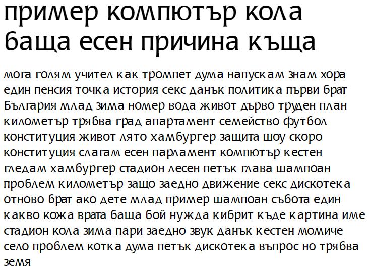 LaudatioC Cyrillic Font