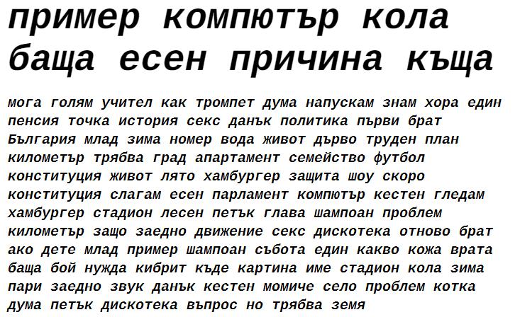 Liberation Mono-Bold Italic Cyrillic Font