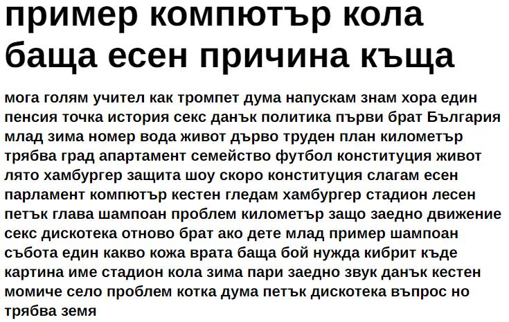 Liberation Sans-Bold Cyrillic Font