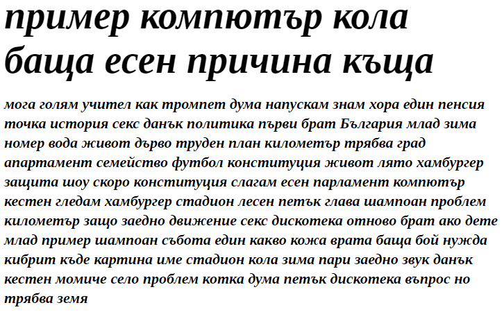 Liberation Serif-Bold Italic Cyrillic Font