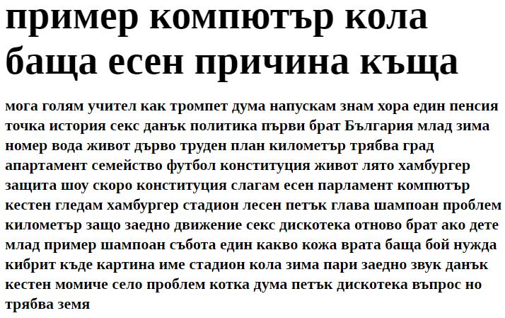 Liberation Serif-Bold Cyrillic Font