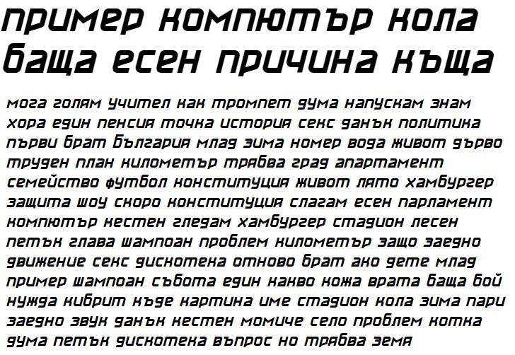 Maass Slicer Italic Cyrillic Font
