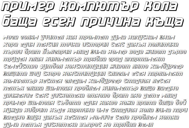 Maassslicer3D Cyrillic Font
