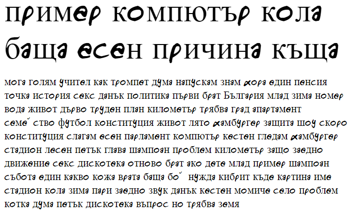 Manno Cyrillic Font