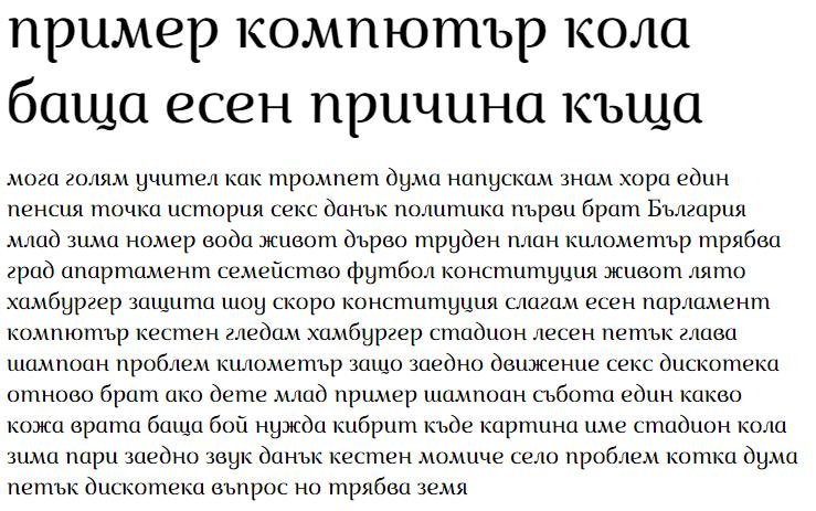 Marta Italic Cyrillic Font