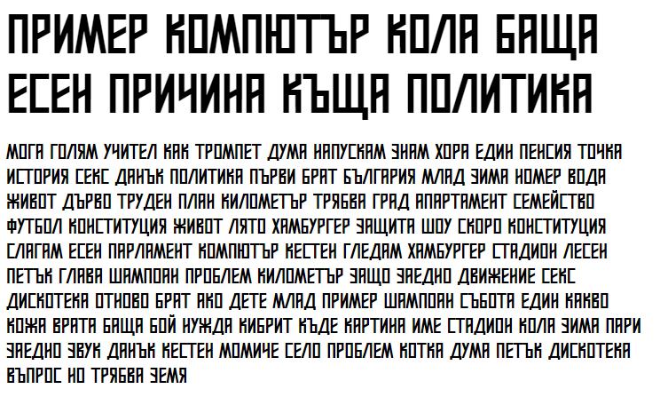 Mastodon Bold Cyrillic Font