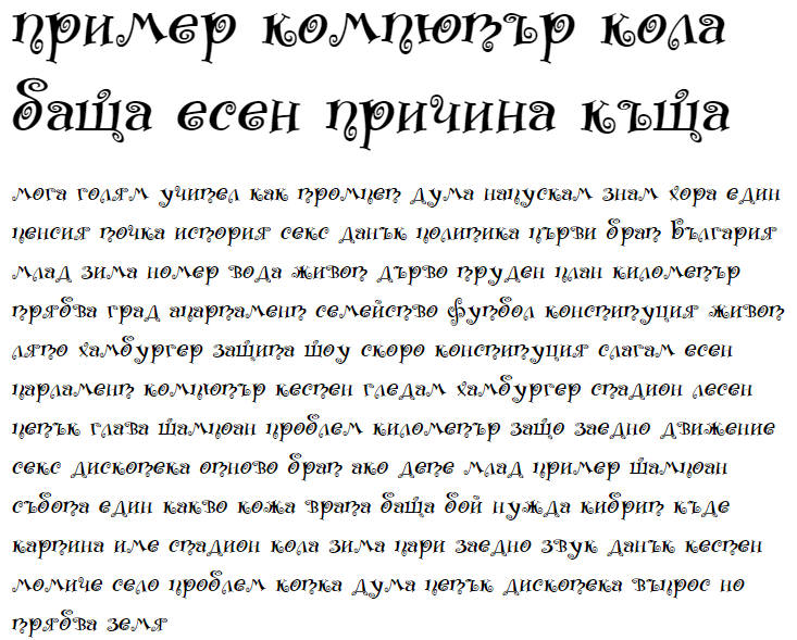 Matreshka Cyrillic Font