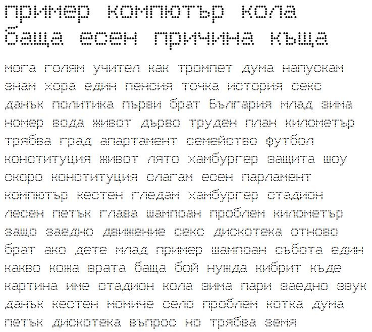 Matricha Cyrillic Font