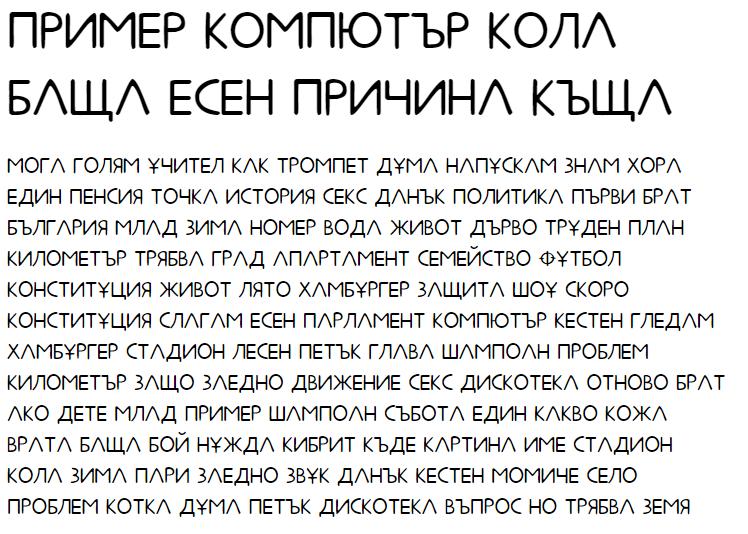 Metrolox Cyrillic Font