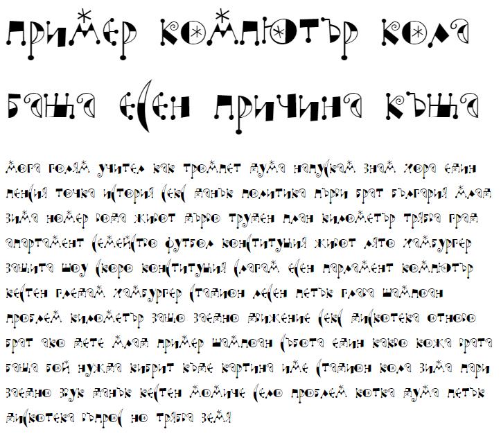 Moonchild Cyrillic Font
