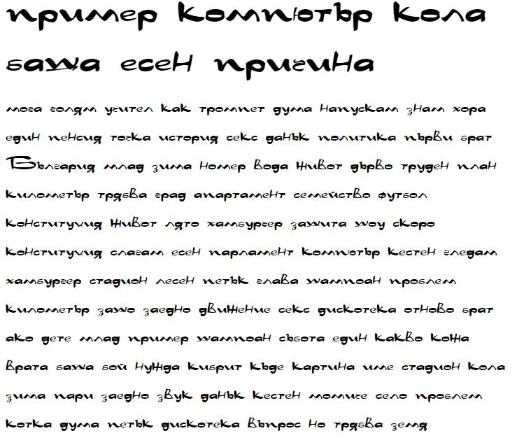 Nadejda Cyrillic Font