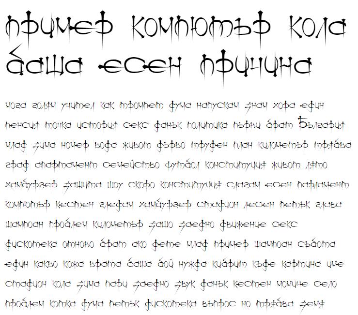 Ogilvie Cyr Cyrillic Font