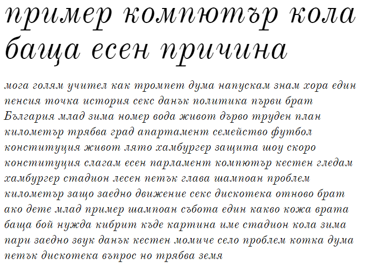 Old Standard TT Italic Cyrillic Font