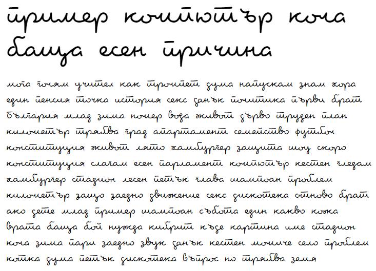 Pecita Cyrillic Font