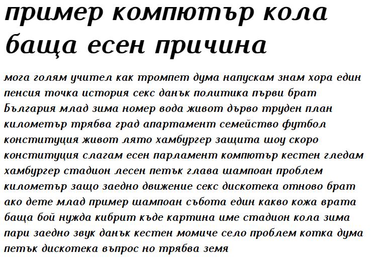 Pfennig Bold Italic Cyrillic Font