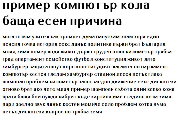 Pfennig Bold Cyrillic Font