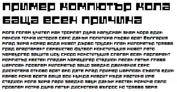 Quazi Mode Cyrillic Font