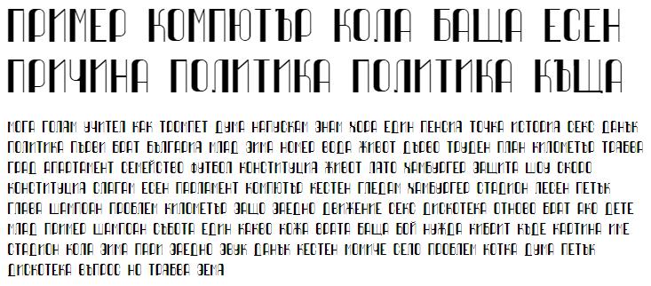 Quimbie Cyrillic Font