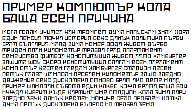 Red October Light Cyrillic Font