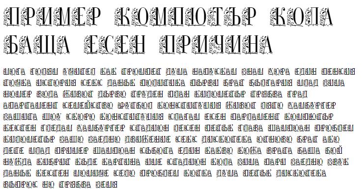 Remeslo Cyrillic Font