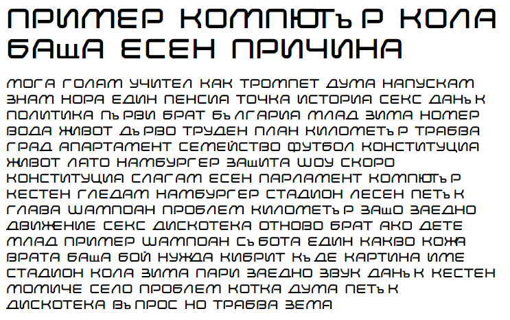 Research Remix Cyrillic Font