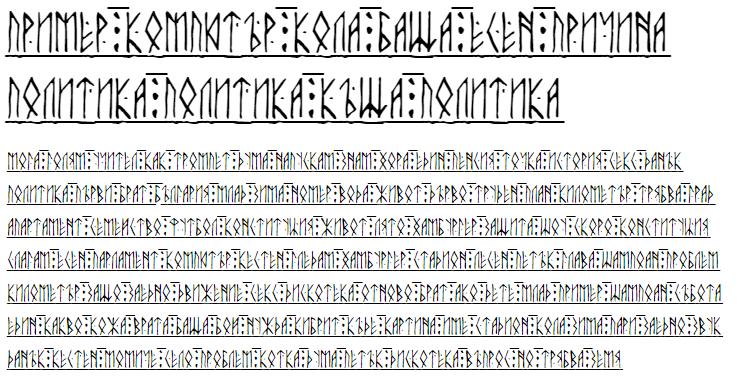 Runic Alt Cyrillic Font