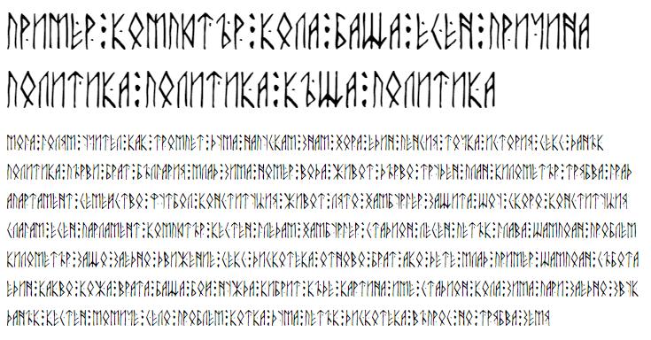 Runic AltNo Cyrillic Font