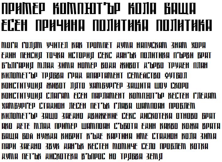 Saffron Cyr Cyrillic Font