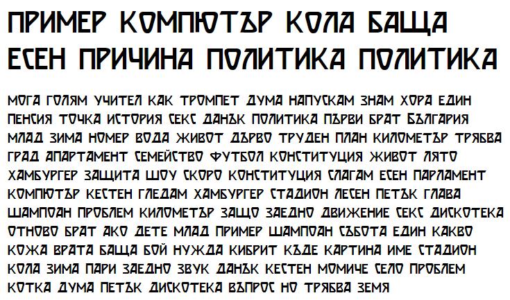Secession Afisha Cyrillic Font