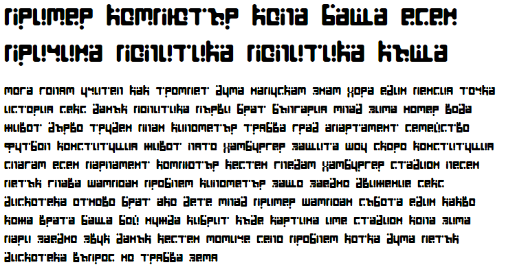 Seeds Cyr Cyrillic Font