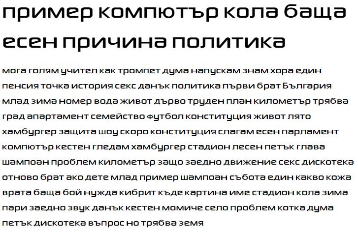 Sony Sketch EF Cyrillic Font