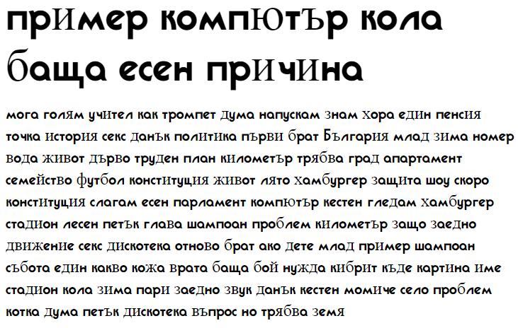Tasmin Regular Cyrillic Font