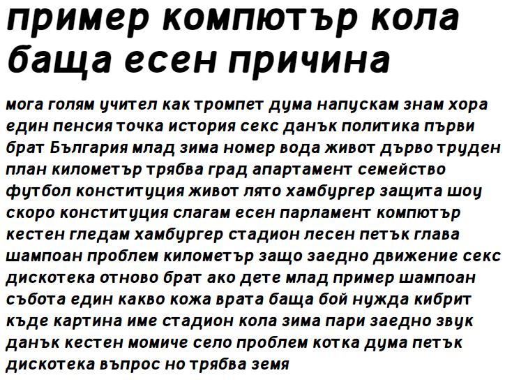 Tellural Alt Bold Italic Cyrillic Font