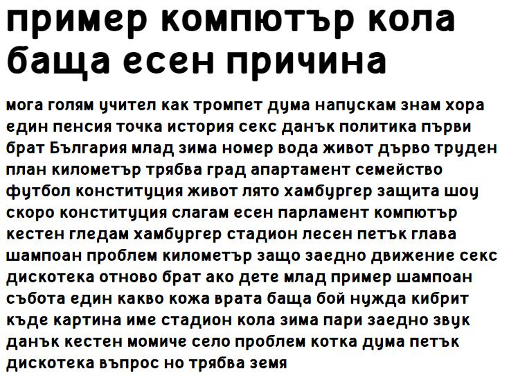 Tellural Alt Bold Cyrillic Font