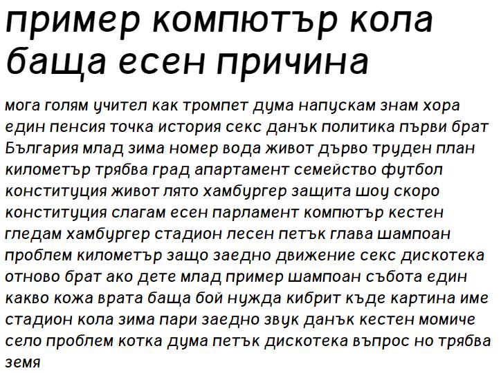 Tellural Alt Italic Cyrillic Font