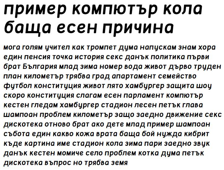 Tellural Bold Italic Cyrillic Font