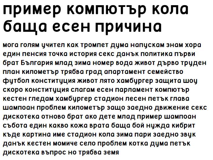 Tellural Bold Cyrillic Font