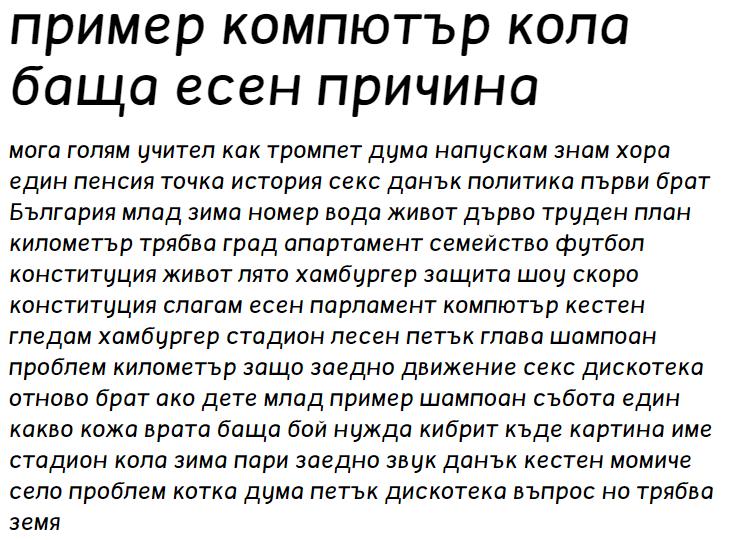 Tellural Italic Cyrillic Font
