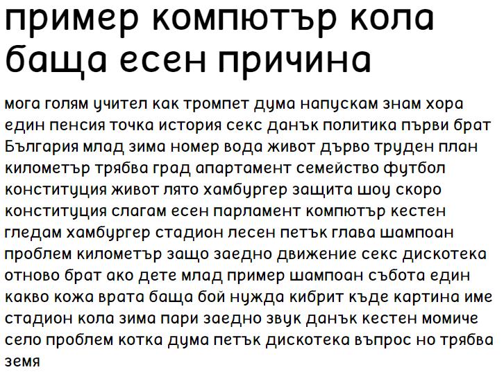 Tellural Cyrillic Font