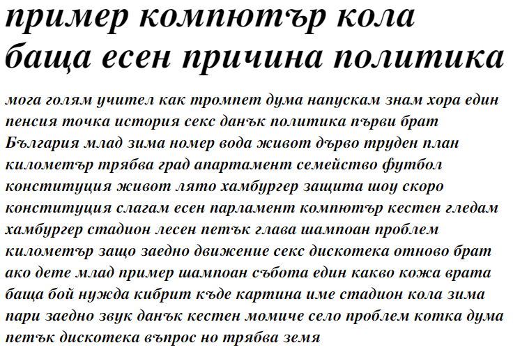 Tempora LGC Uni-BoldItalic Cyrillic Font