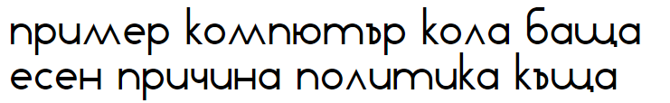 Ticker Tape Cyrillic Font