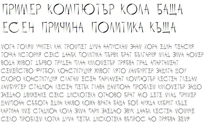 Vladovskiy Cyrillic Font